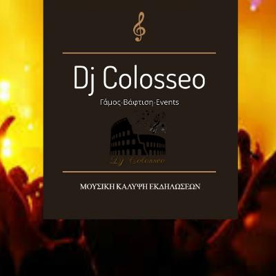 DJ Giorgos Miliaras